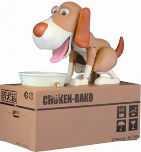 China Brown Money Bank Dog with Plastic Material on sale