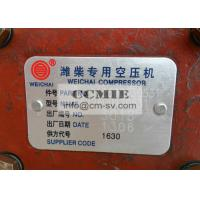 XCMG HOWO Weichai Power Engine WD615 Truck Mounted Air Compressor CE / ISO