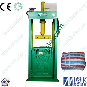 China NK50LT Used clothes baling press machine on sale