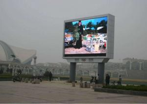 China DIP 346 Stadium LED Display screen , rgb LED video wall 2 years warranty on sale