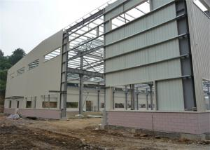 China Hot Rolled Steel Frame Workshop , Pre Built Metal Shops Ready Made Structural Sections on sale