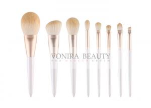 China Luxury Soft Bio-Tech Synthetic Hair Brush Material 8 pcs Basic Matte Gold Makeup Brush Cosmetic Brush Set on sale