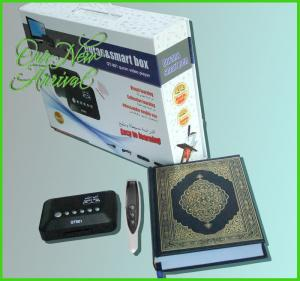 China Manufacturer Digital Holy Quran Read Pen QT801 with 16GB Memory on sale
