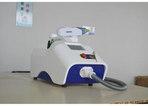 China q switched nd yag laser for pigmentation and q switched yag laser for hyperpigmentation with ce certifications on sale