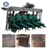 China 200-250kg/h wood charcoal briquette machine 50-80mm briquette making rice husk briquetting plant on sale