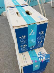 China Milk Aseptic Empty Empty Wine Box Bags PE + ALU / ALU Multiple Layer Plastic Films on sale
