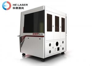 China Stainless Steel Laser Metal Cutting Machine With 1070mm Laser Wavelength on sale
