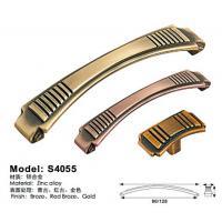 Zinc alloy furniture pull handle  s4055