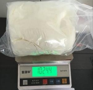 China FUB-AKB Fubakb Fub Powder, 99.5% Pure  FUB-AKB Fubakb Fub CAS NO 1364933-55-0 Pharma Intermediate For Chemical Research on sale