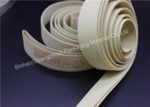 China Low Extensibility Garniture Fiber Tape High Strength CE Certificated on sale