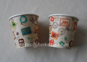 China Disposable Single Wall PE Coated Hot Drink 200ml Biodegradable Paper Cup FDA on sale