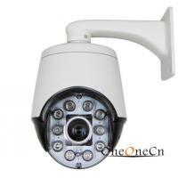 China Onvif PTZ Dome Camera on sale