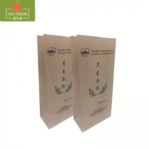 China Thick kraft paper flours packaging bag paper bag for flour packaging on sale