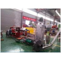 China Low Price PP PE Water-ring Pelletizing for Plastic Granules on sale