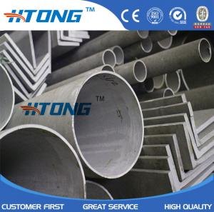 China ASTM 304 high quality high gloss hot rolled  construction stainless steel pipe on sale