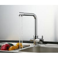 Germany Tri-flow Kitchen Faucet in brass material (DG-B3305)