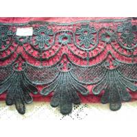 China Scalloped  embroidery lace trimming,high quality  (HF-P1050#) on sale
