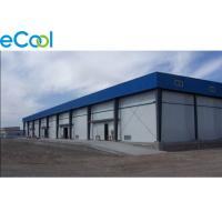 China 2000 Square Meter   Low Temperature Warehouses For Frozen Food Storage on sale