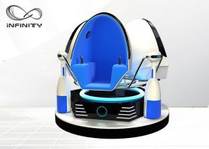 China Arcade 9D VR Games Video Virtual Reality 9D Egg Chair With VR Glasses on sale