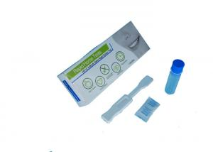 China Saliva Home HIV Test Kit Easily Operate 99% Accuracy Provide Immediate Result on sale