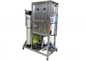 China RO Seawater Desalination Machine , Reverse Osmosis Water Filtration System on sale