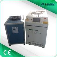 China Flexible Laser Metal Welding Machine , Yag Hand Laser Welding Machine Energy Saving on sale