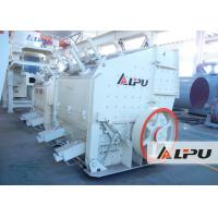 China Reliable Operation Stone Crushing Machine Impact Crusher PFW1214-Ⅲ 250mm Input on sale