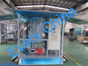 China Top Sale Portable Transformer Oil Purifier, Transformer Oil Filtration Plant on sale