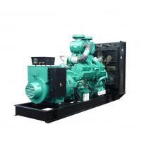 China Cummins diesel generator sets,Diesel engine generator on sale