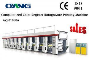 China PLC Control 7 Servo Motors Rotogravure Printing Machine / Rotogravure Printer on sale