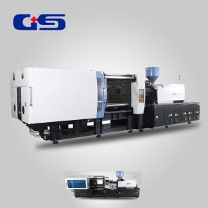 China Auto Pet Injection Moulding Machine / Plastic Chair Making Machine CE Certification on sale