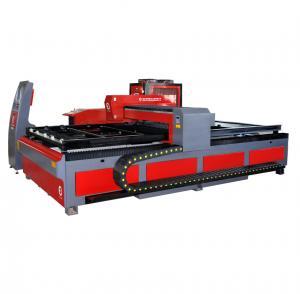 Quality Medio de aluminio del laser del ND YAG de la cortadora del laser de HECY2513C de poco ruido for sale