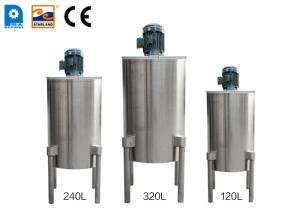 China 4 Legged Double Walled Ice Cream Cone Production Line High Speed Batter Mixer on sale