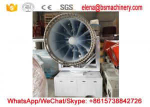 China Dust control fog cannon supplier agricultural Fog cannon factory supply on sale