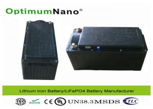 China Solar Energy Storage Lithium Ion Rechargeable Battery Pack OptimumNano OPT-24-65 on sale