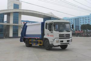 China XZL5150ZYS3Dongfeng Tianjing compressed garbage truck on sale