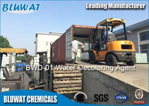 China Replace Ferrous Sulphate Color Removal Chemical Liquid And Colorless on sale