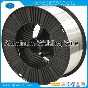 China er5356 Aluminium brazing filler metal welding/brazing/soldering on sale