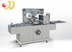 China Sleeve Wrapping Printing And Packaging Machines BOPP Film For Foodstuff on sale