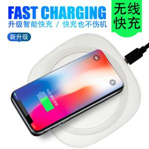 China Wireless charger on sale