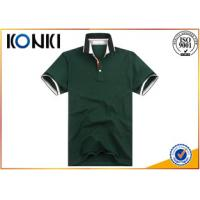 Slim Fit Short Sleeved Polo Shirts For Men Fashion Design Uniform