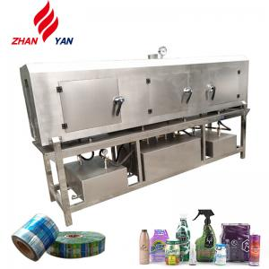 China Bottle Label Shrink Machine, Steam Shrink Tunnels,Heat Shrink Tunnel Bottles on sale