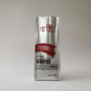 China 120 Micron 454g Eco Friendly Coffee Bags , Food Grade Resealable Bags on sale