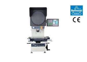 China Multi - Functional Mechanical Digital Optical Comparator ISO 9001-2015 And CE Certified on sale