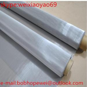 China metal mesh filter material/316 stainless steel mesh suppliers/stainless steel wire mesh filter/steel wire fabric on sale