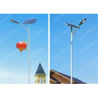 6 Meter Pole Luminous Solar Street Light , Weatherproof Solar Road Lamp