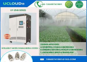 China Greenhouse High Pressure Fog Jet Spray Nozzle Two Pumps For Cooling System Anti Drip on sale
