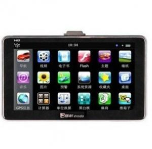 China X8 7 inch car portable GPS navigator on sale