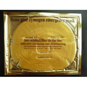 China Gold Bio-collagen Facial Mask|Face mask| on sale