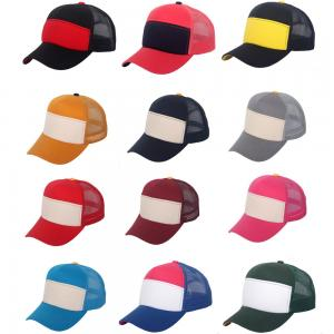 China Plain Baseball Cap Blank Curved Visor Hat Solid Trucker Mesh Adjustable Unisex on sale
